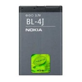 Battery Rechargable Nokia BL-4J for Lumia C6-00
