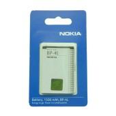 Battery Nokia BP-4L for E52