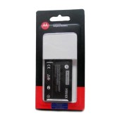 Battery Μπαταρία Motorola HW4X για Atrix 2,1735 mAh,Li- Polymer, Blister