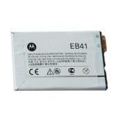 Battery Motorola EB41 για DROID 4,1735 mAh, Li-Polymer, Original Bulk