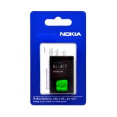 Battery Nokia BL-4C for 5300,5310