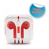 Hands Free D5 Stereo for Apple-Samsung-HTC-BlackBerry-LG 3.5 mm with Remote Red - White