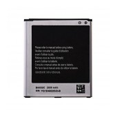 Battery Samsung EB-B600BE for i9505 Galaxy S4 Original Bulk
