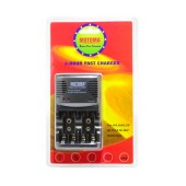 Battery Charger Motoma Super Fast Charger Universal BC-2081 Travel for AA, AAA, 9V