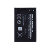 Battery Nokia BL-5C for 100/C2-03, N72