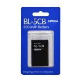 Battery Nokia BL-5CB for 1616/1200 Original