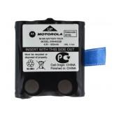 Walkie Talkie Battery Motorola IXNN4002B ΝΙ-ΜΗ 600 mAh 4.8V for TLKR T6/T8/T40/T50/T60/T80