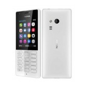 Nokia 150 White GR