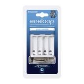 Battery Charger Panasonic Eneloop BQ-CC61E USB for AA/AAA