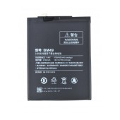 Battery Ancus BM49 for Xiaomi Mi Max 4760 mAh,Li-ion, 4.40V Bulk