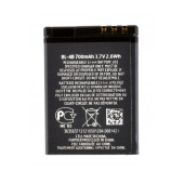 Battery BL-4B for Nokia 6111/7370 Li-ion, 700mAh, 3.7V Bulk