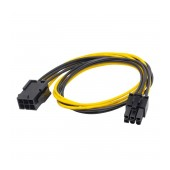 Adapter with Power Cable Akyga AK-CA-46 Extension PCI-E 6 pin Female / PCI-E 6 pin Male 40cm