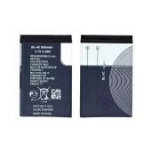 Battery Ancus type BL-4C for Nokia, Maxcom, Flamefox and Keypad Phones Li-ion 890mAh 3.7V Bulk